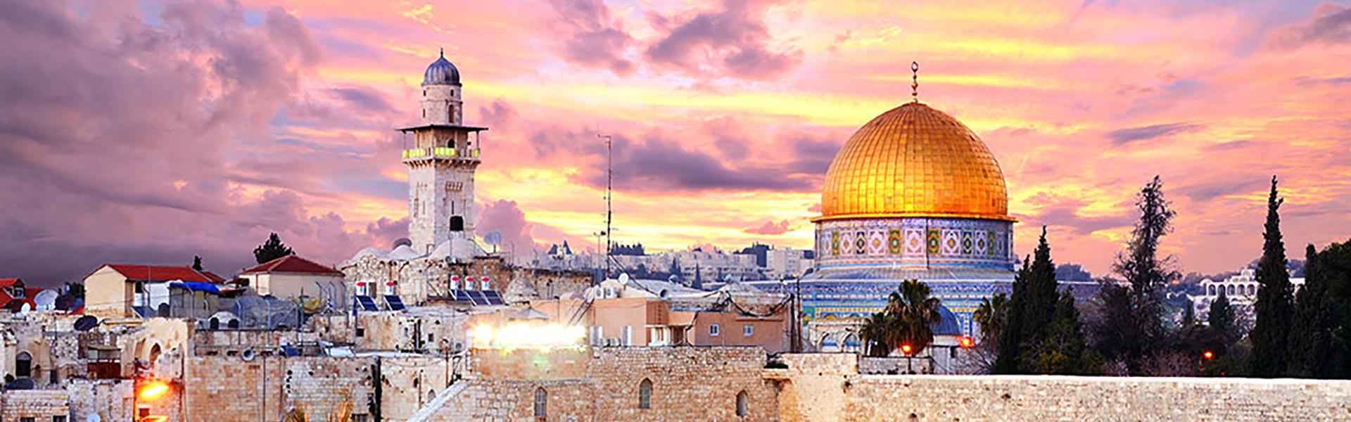 IZRAEL 07. novembar 2019